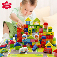 【悦乐朵玩具】儿童100粒桶装城市交通积木拼搭木制早教益智玩具大块木质玩具3-6周岁 送男孩女孩宝宝新年生日礼物