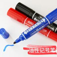 10支装英雄880记号笔 油性大双头物流标记笔 POP海报笔马克笔
