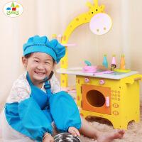 长颈鹿木制小厨房套装玩具 儿童过家家仿真餐厨具组合套装