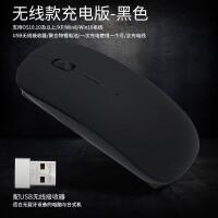 华硕顽石u4000u/u4100/s4100笔记本4.0电脑蓝牙鼠标无线充电鼠标轻薄便携静音无声可充 官方标配