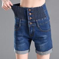 夏季高腰牛仔短裤女士松紧腰宽松四分裤a裤排扣大码收腹胖