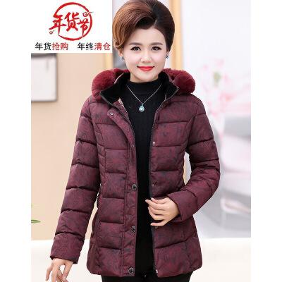 中老年女装冬装棉衣加厚毛领大码妈妈装羽绒外套老年人衣服女   本产品为促销产品,限购一件,未经过客服同意,私自大量下单的一律不发货,并且不作为