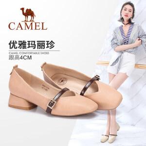Camel/骆驼女鞋 2018春季新品 英伦风复古浅口时尚单鞋女粗跟方头单鞋子女