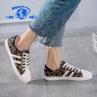 环球2020春季新款贝壳板鞋韩版豹纹帆布鞋休闲学生迷彩平底鞋女
