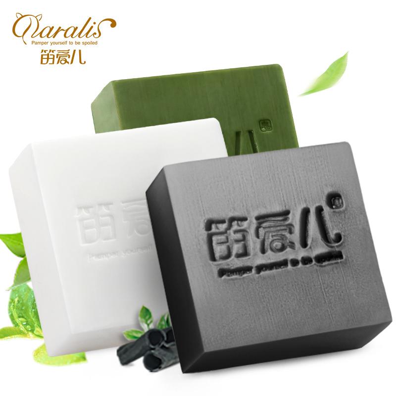 山羊奶+竹炭+抹茶手工皂洁面皂洗脸皂套装 去黑头粉刺香皂精油皂肥皂沐浴皂