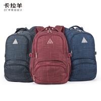 【限时1件5折】卡拉羊休闲双肩包旅行背包电脑背包旅行背包CX5005