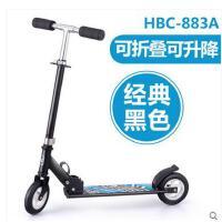 两轮男橡胶轮全铝3-5-6-14岁折叠滑板车踏板车2轮儿童运动脚踏板支持礼品卡支付