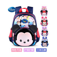 迪士尼儿童小背包1-3-6岁卡通可爱女童迷你米奇男宝宝幼儿园书包5