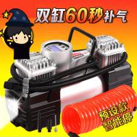 【支持礼品卡】非常爱车12V汽车车载充气泵 双缸便携式电动车用轮胎打气泵打气筒z5w