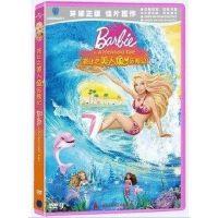 华纳绝版电影 2010 芭比公主之美人鱼历险记 DVD 特价