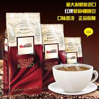 Molinari/摩纳 红标咖啡豆 意大利原装进口现磨黑咖啡粉 袋装1kg