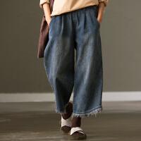 米可可 N7203B 通勤水洗做旧松紧腰毛须边边阔腿喇叭裤秋季新品