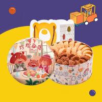 珍妮曲奇小熊饼干牛油咖啡双味640g小花手工曲奇饼干糕点心办公休闲零食礼品铁盒