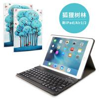 2018新款iPad�{牙�I�P�O果Air2保�o套9.7英寸�ぷ用阅�3平板��X2019新款ipadair