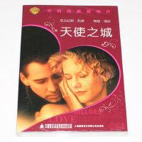 正版电影|华纳经典爱情片-天使之城(DVD)