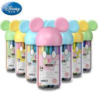 【全场满100减40】迪士尼水彩笔12色18色36色涂色笔无毒可水洗彩色笔套装儿童涂鸦绘画笔