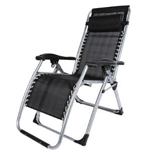 未蓝生活折叠椅折叠床户外休闲躺椅陪护床午睡床坐躺两用折叠躺椅