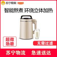 【苏宁易购】Joyoung/九阳豆浆机全自动速磨免滤多功能DJ13B-C639SG 小家电