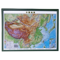 中国地形立体精雕三维凹凸地理学习(尺寸:36cm*27cm)