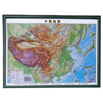 中国地形立体精雕三维凹凸地理学习(尺寸:36cm*27cm) 凹凸立体地理地图 地理教学、学生学习 中国地理地图 立体地图36*27