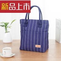 上班带饭装饭盒的手提包女帆布简约大号饭盒袋时尚午餐便当手拎袋