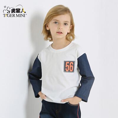 小虎宝儿童装男童长袖T恤儿童打底衫纯棉3-4-5-6-7岁2017秋款新品莱卡棉面料透气性好,肩部加隐形肩带