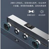 索爱SA-A6多媒体电脑音响台式家用有源小音箱超重低音影响笔记本大喇叭usb带麦克风长条迷你蓝牙有线PS4
