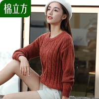 套头毛衣女长袖2018秋冬新款棉立方女士韩版粗线圆领打底针织衫