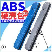 耐磨精致轻盈便携鱼竿包杆包防水包大容量包1.25米硬壳包ABS钓鱼包渔具包