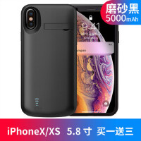 iPhone xs背夹移动电源苹果8充电宝6s电池7plus大容量超薄手机壳XR一体无线冲max苹果 【苹果X/XS】磨