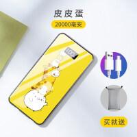 80000M充电宝20000大容量移动电源爱卡通少女款便携迷你小华为oppo苹果vi