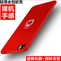 华为P8max手机壳 dav-703l软硅胶保护套全包6.8寸磨砂软男女新款