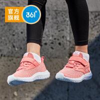 【下单立减价:83.7】361度童鞋 女童跑鞋 中大童魔术贴网面儿童运动鞋 2020年夏季新品儿童跑鞋N8192351