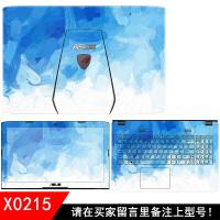 华硕笔记本外壳膜 U5000U V510U A480U FX63V GX800保护贴膜 贴纸