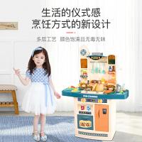 儿童公主过家家宝宝做饭玩具套装