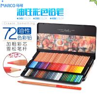 马可油性彩色铅笔48色36色72色素描铅笔 绘画彩铅3100/3200雷诺阿系列