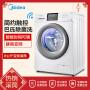美的MG80V330WDX 8公斤全自动滚筒洗脱一体洗衣机 变频节能 家用白色 巴氏除菌洗