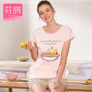 芬腾睡衣女夏纯棉短袖2017夏季新款全棉短裤卡通套头家居服套装