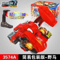 骅威极速勇士3重装出击遥控机器人玩具儿童对战智能男孩急速勇士