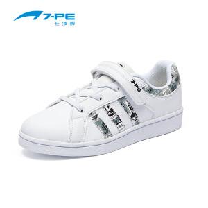 七波辉童鞋 秋季新款儿童校园学生板鞋 男童舒适休闲运动鞋