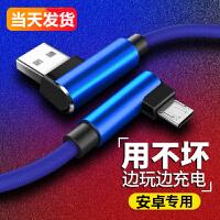 小米红米5充电线note5 5plus小米5A 4A手机note4x数据线车载红米6a冲