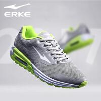 鸿星尔克男鞋跑步鞋男新款跑鞋男鞋减震运动鞋耐磨网鞋