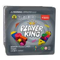 儿童瞬间记忆卡形形色色左右脑潜能开发闪卡注意力训练益智玩具