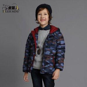 小虎宝儿男童加厚羽绒服 儿童白鸭绒短款外套中大童冬装休闲童装