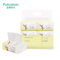 全棉时代 婴儿棉柔巾110x200mm100片/包6包/袋