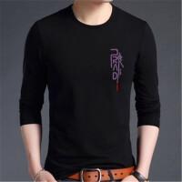 【立减30】茉蒂菲莉 打底衫 男长袖T恤韩版修身印花体恤青少年学生男装潮