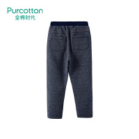全棉时代 牛仔蓝男童针织彩条卫衣长裤130/561件装
