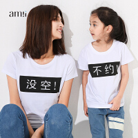 amii童装新款夏亲子装大码短袖棉t恤母女子全家一家三口套装