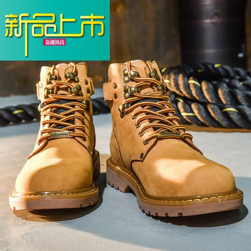 新品上市网红潮男马丁靴男工装靴百搭冬季加绒高帮鞋英伦中帮18新款大黄 黄色 7986049027  新品上市,1件9.5折,2件9折