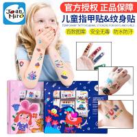 包邮 美乐 儿童贴纸贴画宝宝粘贴纸男孩女孩防水指甲纹身贴圣诞节礼物